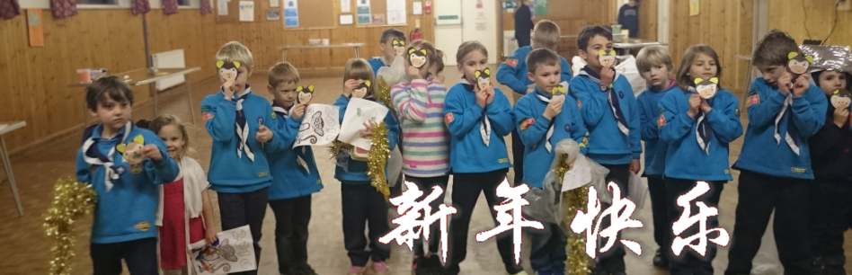 Chinese New Year at Beavers